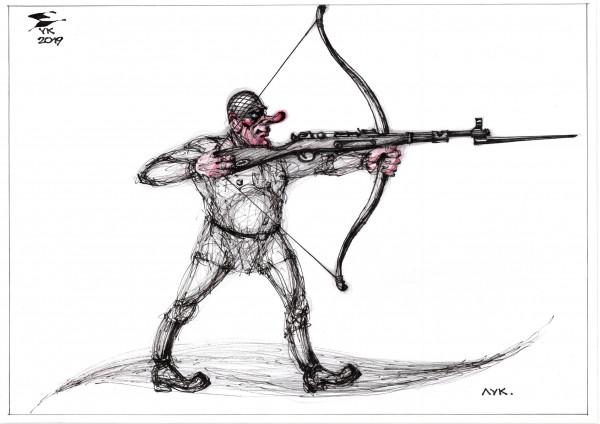 Карикатура: Лук ., Юрий Косарев