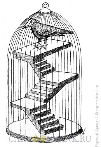 Карикатура: Птица в клетке, Гурский Аркадий