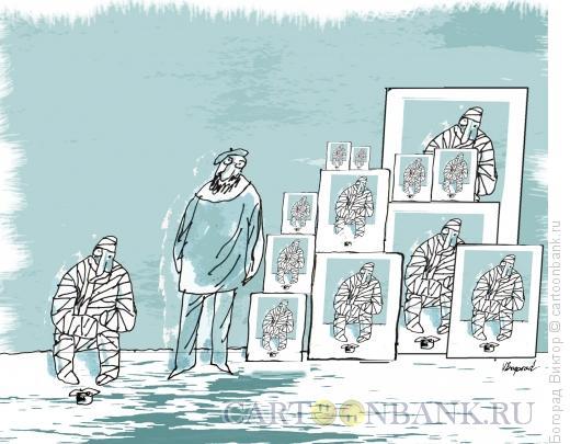 Карикатура: Реалист, Богорад Виктор