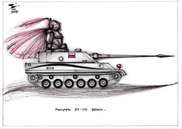 Карикатура: Рыцарь 21 - го века ., Юрий Косарев