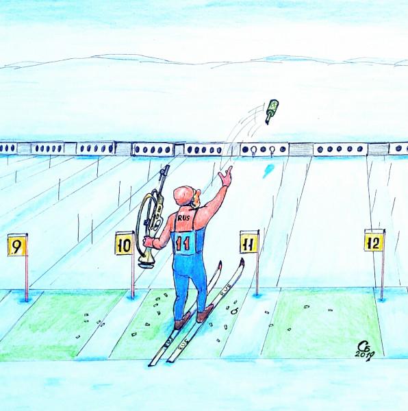 Карикатура: Русские не сдаются, Serrega