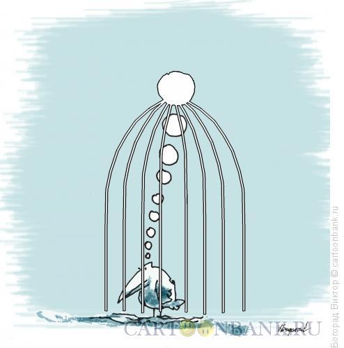 Карикатура: Твои мысли- это твоя несвобода, Богорад Виктор