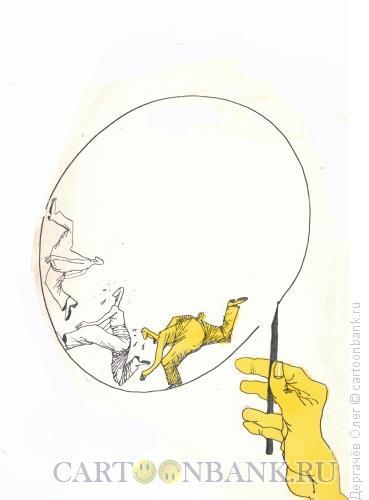 Карикатура: рабочий день, Дергачёв Олег
