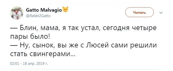 Мем, Гексоген