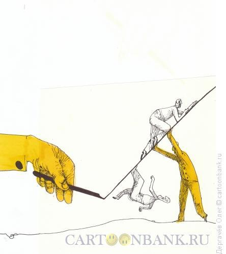 Карикатура: По разные стороны, Дергачёв Олег