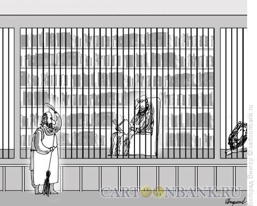 Карикатура: Редкий экземпляр, Богорад Виктор
