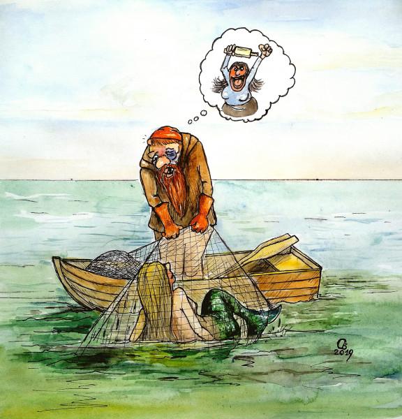 Карикатура: Рыбалка, Serrega