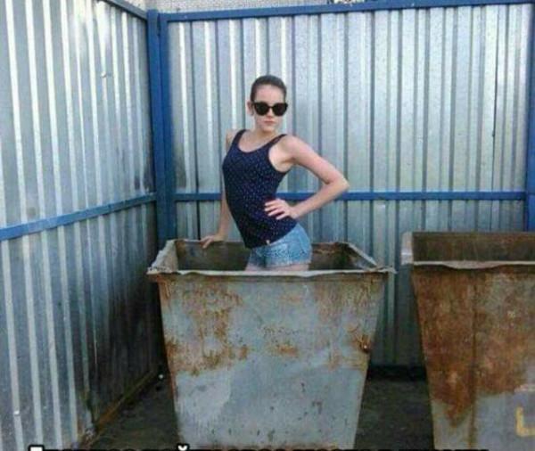 Мем: В стране полным ходом идет мусорная реформа Правительства, Берсенев Михаил