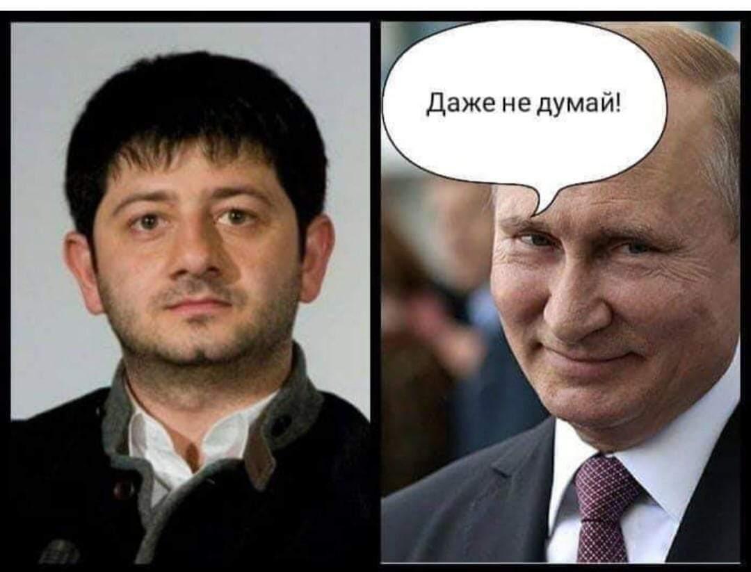 Мем: Выборы, Сергей 666