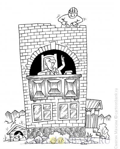Карикатура: Руководитель строительства, Смагин Максим