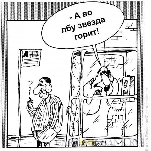 Карикатура: Стукачок, Шилов Вячеслав