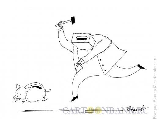 Карикатура: Выборы требуют денег, Богорад Виктор