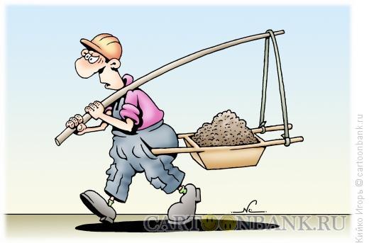 Карикатура: Рационализатор, Кийко Игорь