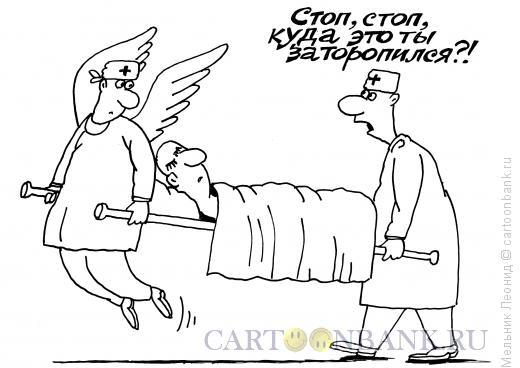 Карикатура: Скорее закончить смену, Мельник Леонид