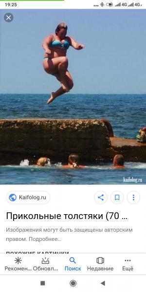 """Мем: В Анапе ввели систему """"Все включено""""., Акакий Голопузиков"""