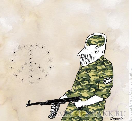 Карикатура: Военный пацифист, Богорад Виктор
