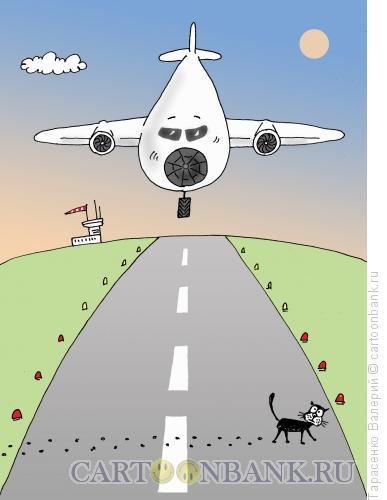 Карикатура: Жил да был, Тарасенко Валерий