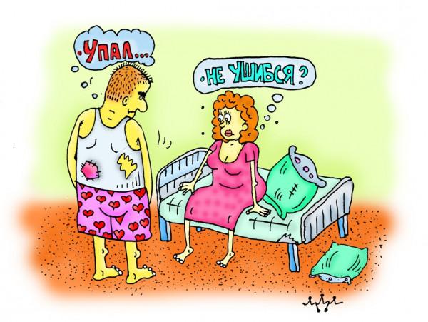 Карикатура: обошлось без травм, leon2008