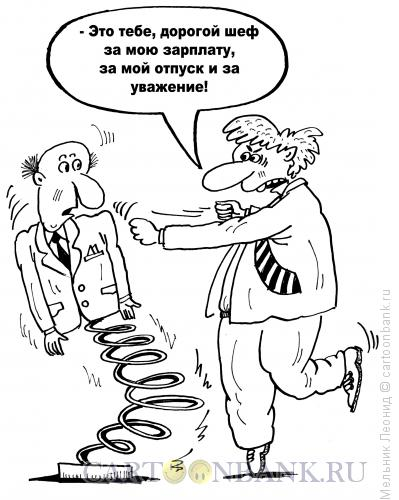 Карикатура: Релаксация, Мельник Леонид