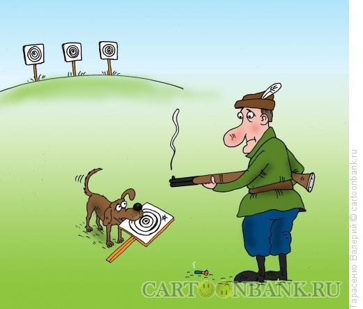 Карикатура: Мишень, Тарасенко Валерий