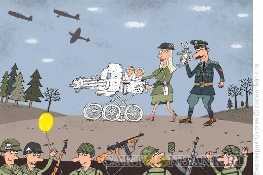 Карикатура: Военно-полевой роман, Белозёров Сергей