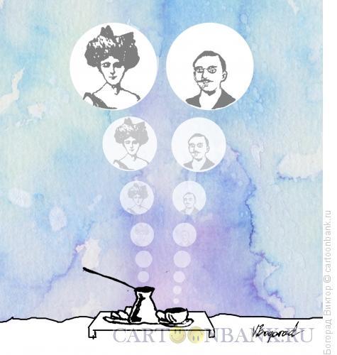 Карикатура: Хозяева утреннего кофе, Богорад Виктор