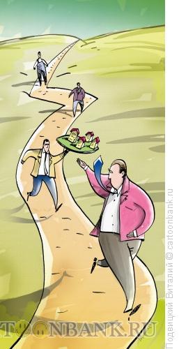 Карикатура: Эстафета на рынке недвижимости, Подвицкий Виталий