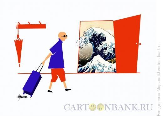 Карикатура: Морской туризм, Бондаренко Марина