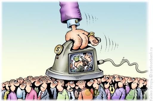 Карикатура: Проглажка мозгов, Кийко Игорь