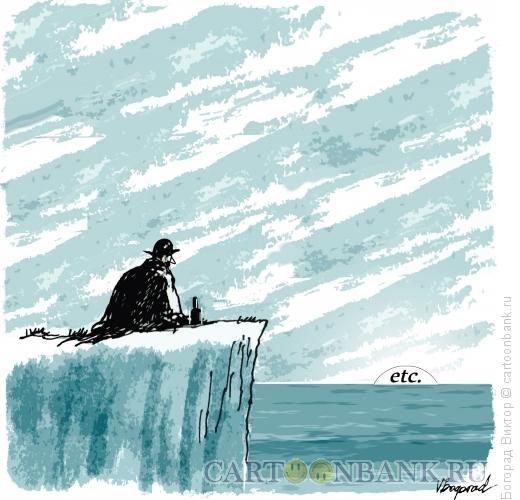 Карикатура: Закат (Восход), Богорад Виктор
