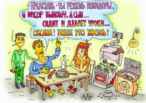 Карикатура: будем, как все..., leon2008