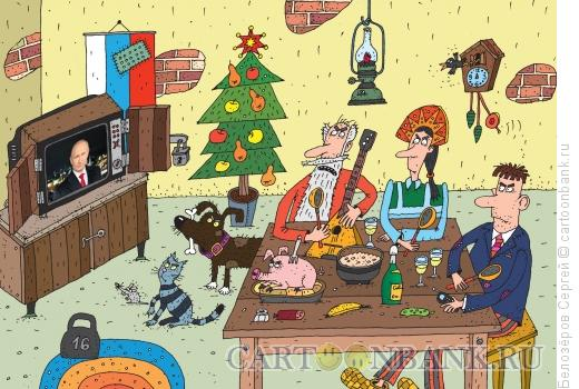 Карикатура: Новогоднее телевидение, Белозёров Сергей
