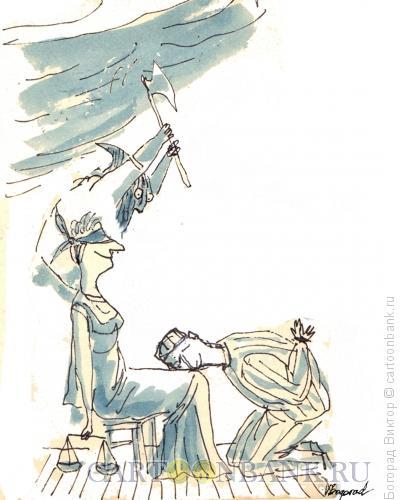 Карикатура: Плаха, Богорад Виктор
