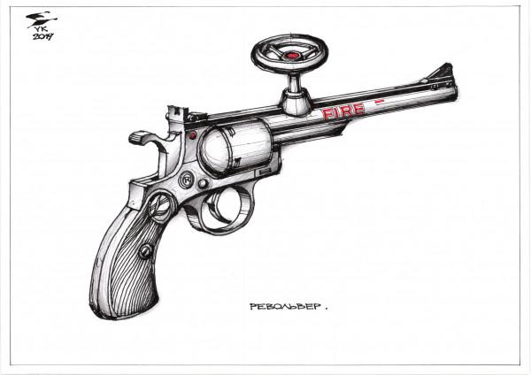 Карикатура: Револьвер . К открытию огня готов ., Юрий Косарев