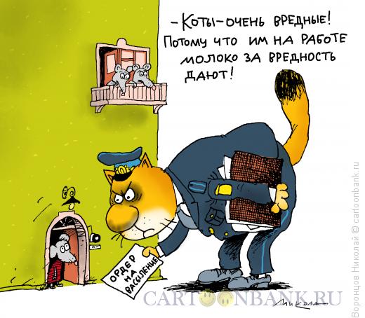 Карикатура: Выселение, Воронцов Николай