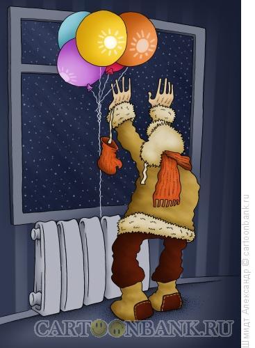 Карикатура: Надувное тепло, Шмидт Александр