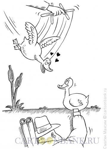 Карикатура: Кукольная охота, Смагин Максим