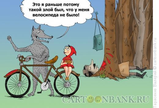 Карикатура: Велопробег, Тарасенко Валерий