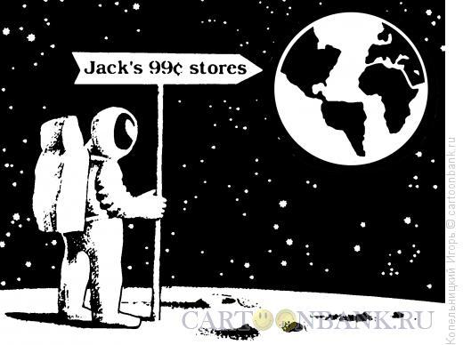 Карикатура: реклама на луне, Копельницкий Игорь