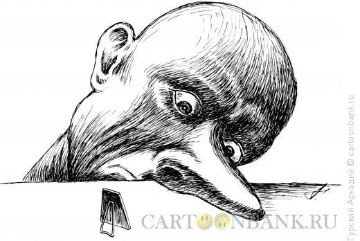 Карикатура: зеркало на столе, Гурский Аркадий