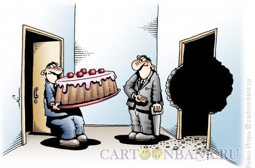 Карикатура: Заказной торт, Кийко Игорь