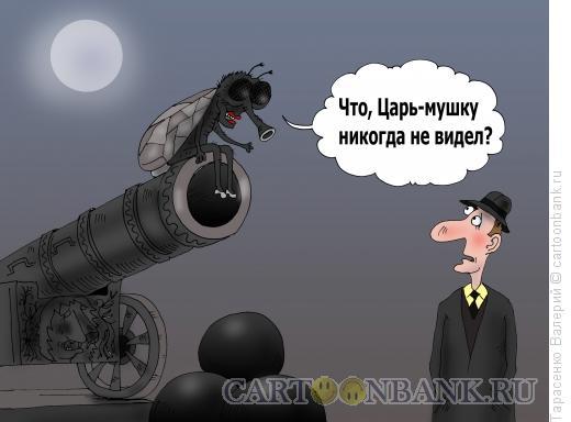 Карикатура: Гигантомания, Тарасенко Валерий