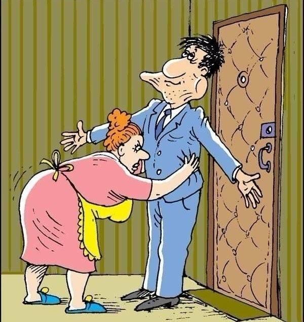 Мем: Скрытный мужик, считается - верным...