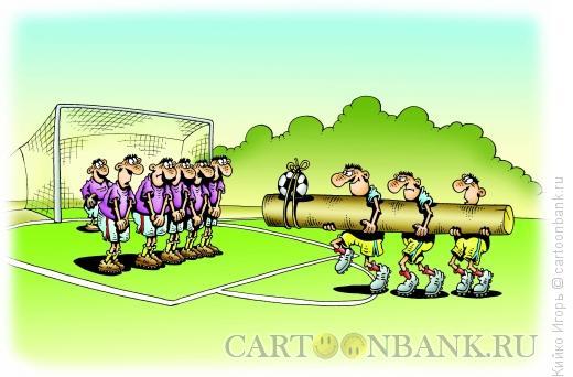 Карикатура: Таран, Кийко Игорь