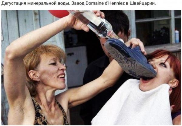 Мем, Кузякин