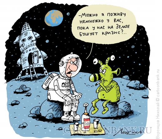 Карикатура: Кризис, Воронцов Николай