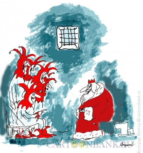 Карикатура: Смех в камере, Богорад Виктор