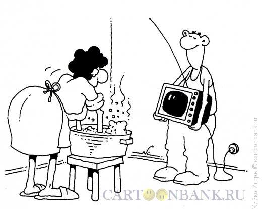 Карикатура: Сотрудничество, Кийко �горь