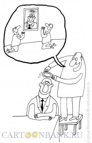 Карикатура: Нимбик, Шилов Вячеслав