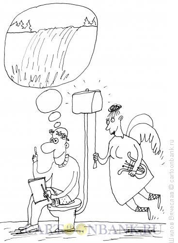 Карикатура: Вдохновение, Шилов Вячеслав